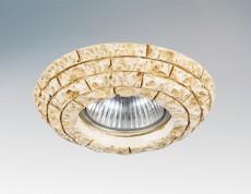 Встраиваемый светильник Latero 002713