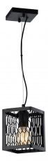 Подвесной светильник Grill 1720-1P