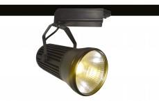 Светильник на штанге Track Lights A6330PL-1BK