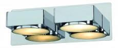 Накладной светильник Mellerud 100008