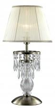 Настольная лампа декоративная Dagura 2681/1T