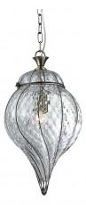 Подвесной светильник Nargiz 2684/1A