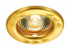 Встраиваемый светильник Classic 369708