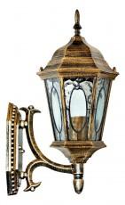 Светильник на штанге Витраж с овалом 11327