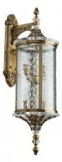 Светильник на штанге Мидос 1 802021004
