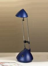 Настольная лампа офисная Tokyo LST-2024-01