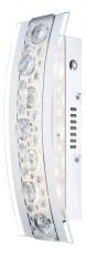 Накладной светильник Louise 48175-7W