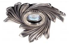 Встраиваемый светильник Vintage 369964