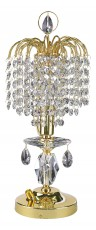 Настольная лампа декоративная Nuvola 709912