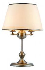 Настольная лампа декоративная Michone 94804/31