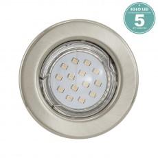 Встраиваемый светильник Igoa 93225