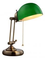 Настольная лампа офисная Cosy A3212LT-1AB