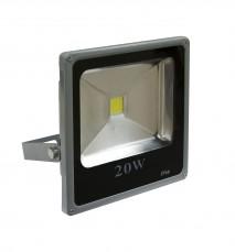 Настенный прожектор LL-272 12166
