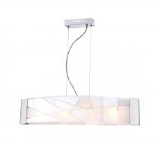 Подвесной светильник Feria 48174-4H
