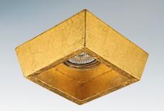 Встраиваемый светильник Extra 041022