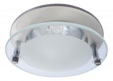 Комплект из 3 встраиваемых светильников Topic A2750PL-3SS