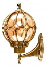 Светильник на штанге Сфера 11349