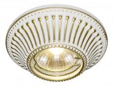 Встраиваемый светильник Arena A5298PL-1SG