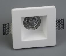 Встраиваемый светильник Барут 1 499010101