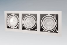 Встраиваемый светильник Cardano 214030