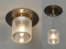 Встраиваемый светильник Downlights LSF-0840-01