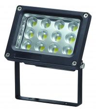 Настенно-наземный прожектор Armin 357188