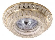 Встраиваемый светильник Vintage 370007