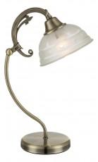 Настольная лампа декоративная Horus 60207T