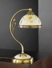 Настольная лампа декоративная 6808-PP