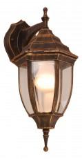 Светильник на штанге Nyx I 31711