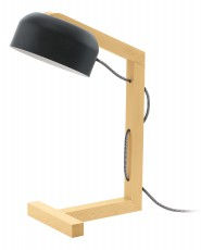 Настольная лампа офисная Gizzera 94036