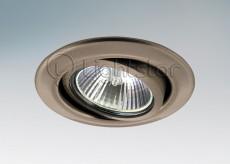 Встраиваемый светильник Teso 011085