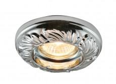 Встраиваемый светильник Plaster A5244PL-1CC