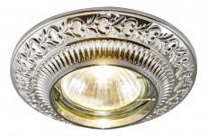 Встраиваемый светильник Occhio A5280PL-1CC