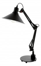 Настольная лампа офисная Chantry 94679