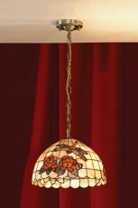 Подвесной светильник Farfalla LSF-8806-02