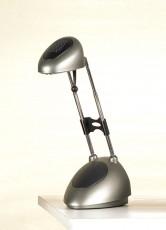 Настольная лампа офисная Sydney LST-2294-01