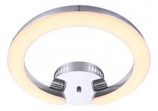 Накладной светильник Cordoba 42502-1