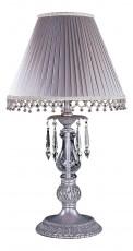 Настольная лампа декоративная Argento 712924