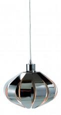 Подвесной светильник Ios 174523