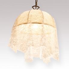 Подвесной светильник Базель CL407114