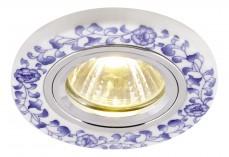 Встраиваемый светильник Russo A7035PL-1WH