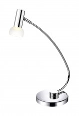 Настольная лампа офисная Glossy 90882