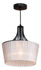 Подвесной светильник Riardo LSN-5416-01