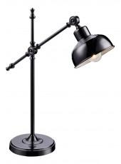 Настольная лампа офисная Grimstad 105042