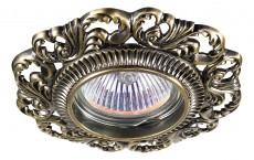 Встраиваемый светильник Vintage 370024