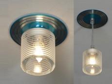 Встраиваемый светильник Downlights LSF-0850-01