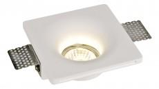 Встраиваемый светильник Invisible A9110PL-1WH