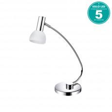Настольная лампа офисная Glossy 1 94037