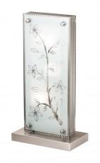 Настольная лампа декоративная Sigel 2468/3T